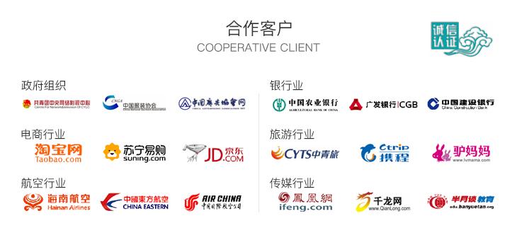 金华云翔信息科技有限公司