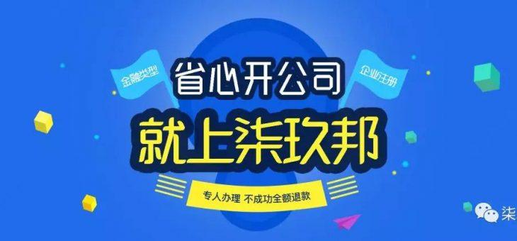 """游戏审批受阻,游戏行业迎最冷""""寒冬"""""""