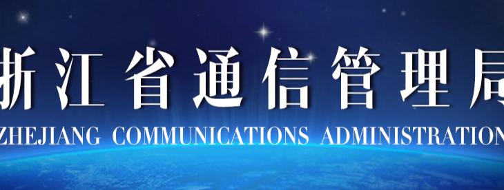 电信业务年报网络信息安全表网络安全工作填报要求